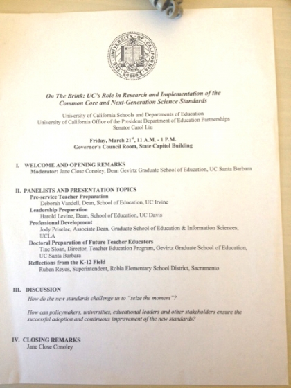 the agenda for the Sacramento briefing on UC's connection to the Common Core